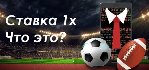 stavki-na-sport-720x340