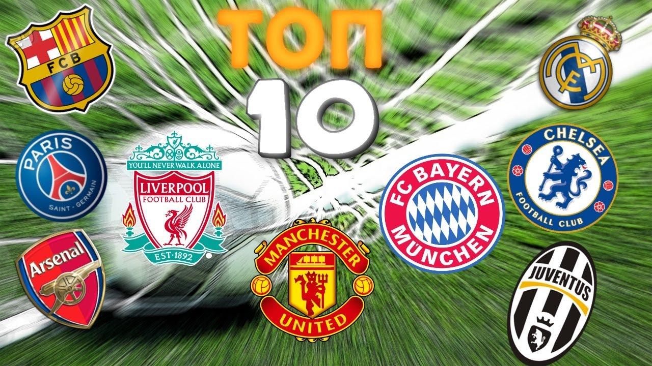 ТОП-клубы Европы намерены создать новый турнир, который заменит Лигу Чемпионов.
