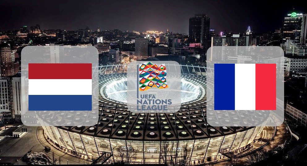 Нидерланды – Франция. Прогноз на матч Лиги наций 16.11.2018