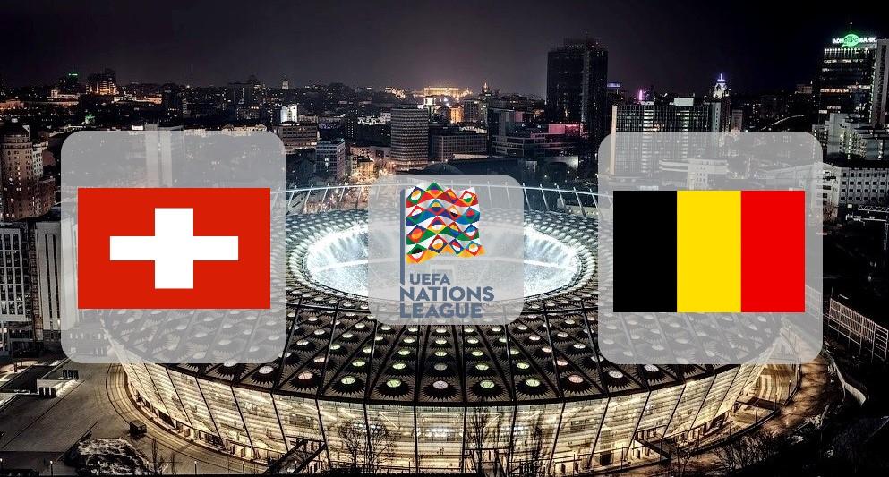 Швейцария – Бельгия. Прогноз на матч Лиги наций 18.11.2018