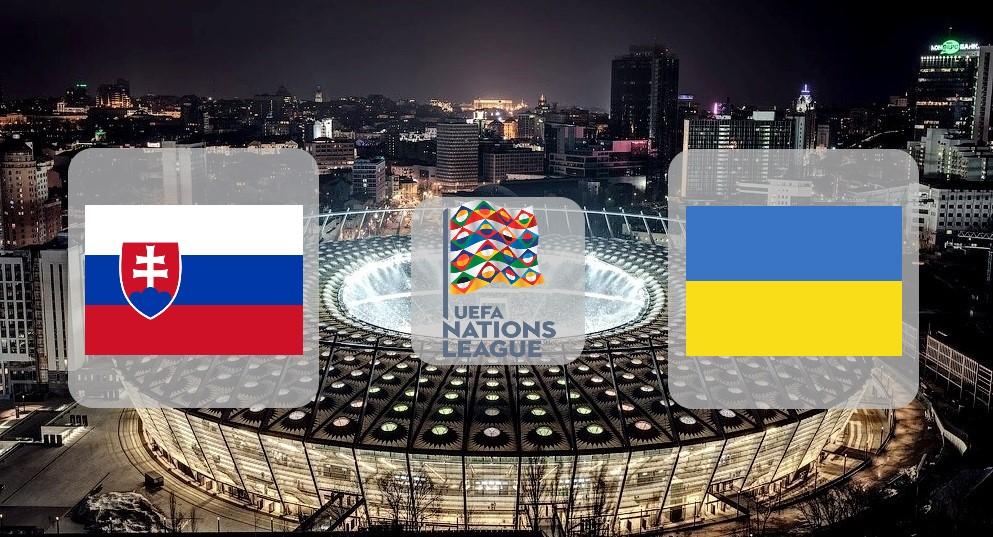 Словакия – Украина. Прогноз на матч Лиги наций 16.11.2018