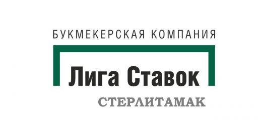 СТАРЛИТАМАК