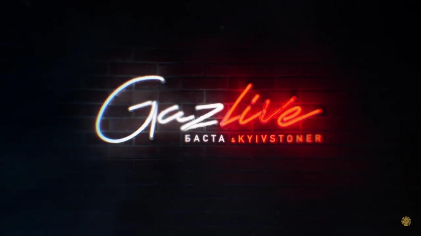 YouTube произвел блокировку всех видеороликов на канале GazLive из-за рекламы букмекеров