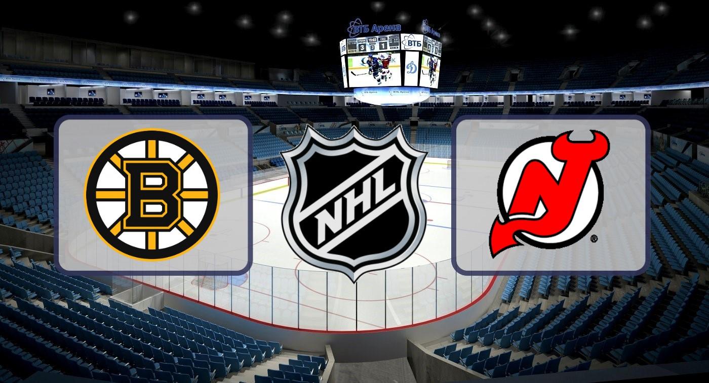 """Бостон"" – ""Нью-Джерси"". Прогноз на матч НХЛ 28.12.2018"
