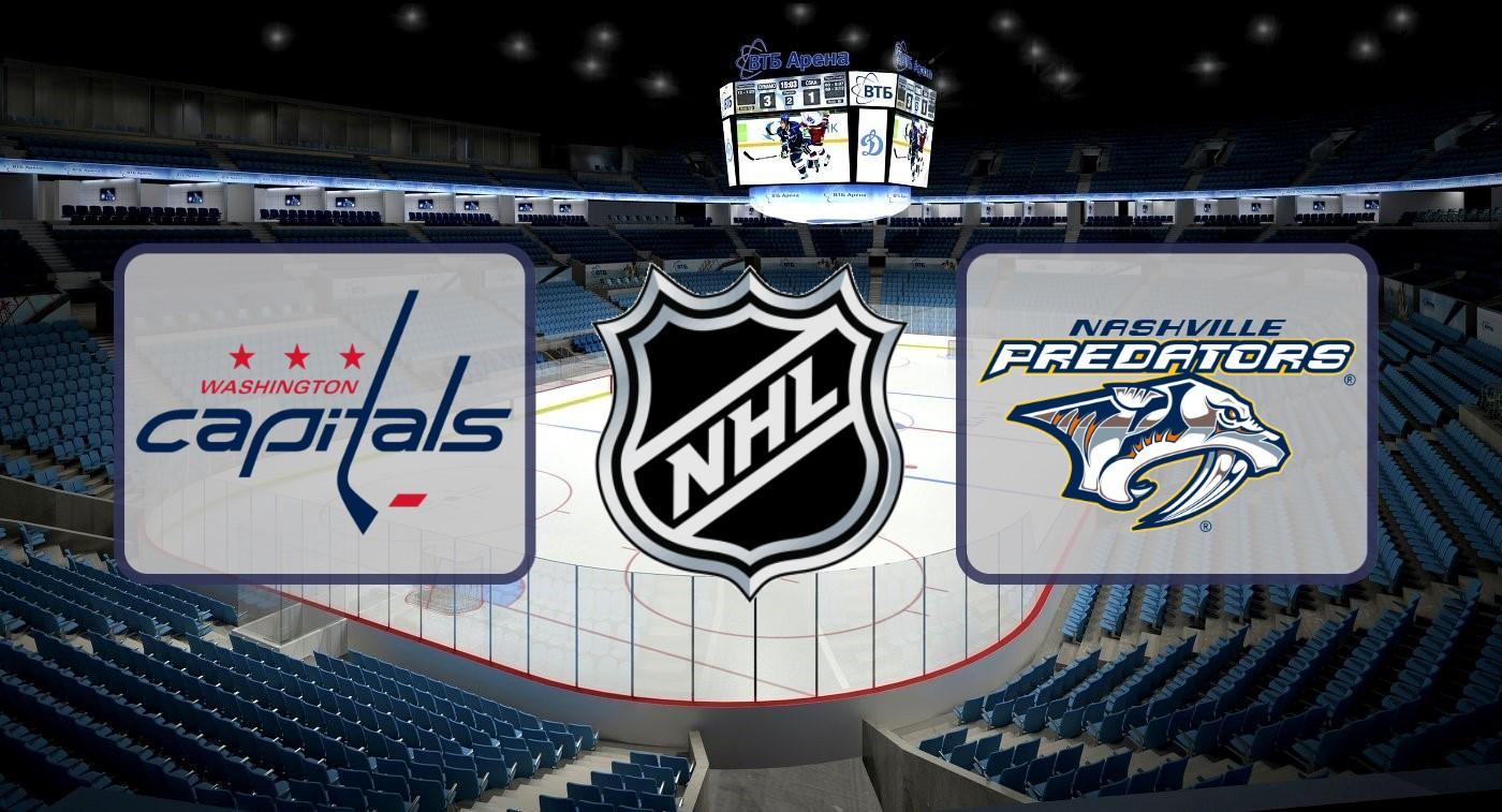 """""""Вашингтон"""" – """"Нэшвилл"""". Прогноз на матч НХЛ 31.12.2018"""