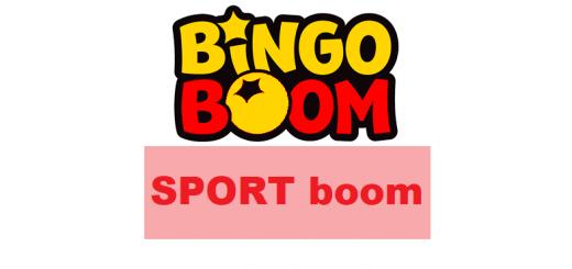 спорт бум
