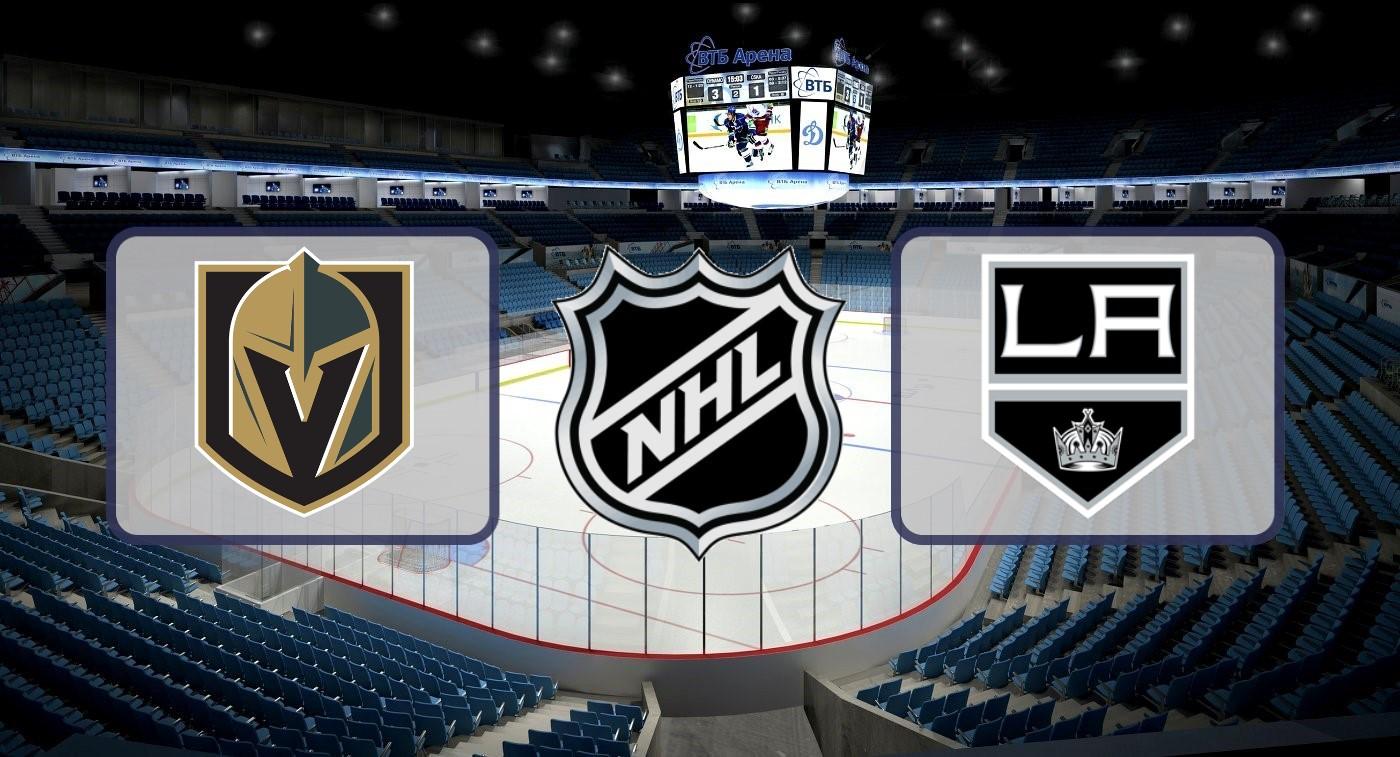 """""""Вегас"""" – """"Лос-Анджелес"""". Прогноз на матч НХЛ 24.12.2018"""