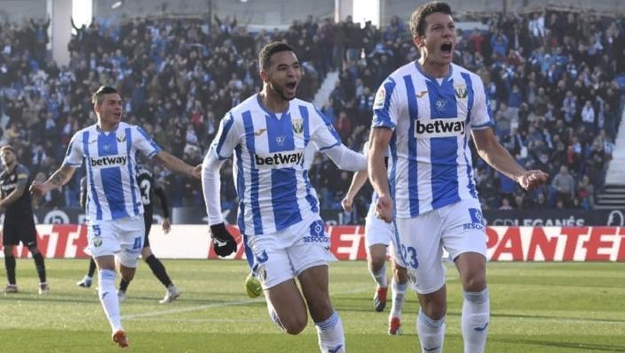 Прогноз на 16.01.2019. Леганес - Реал