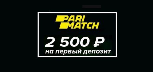 parimatch-1