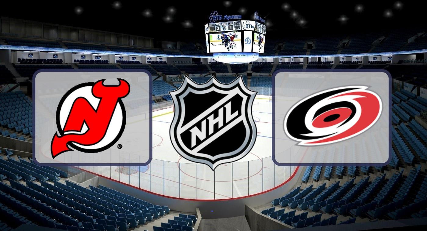 """""""Нью-Джерси"""" – """"Каролина"""". Прогноз на матч НХЛ 10.02.2019"""