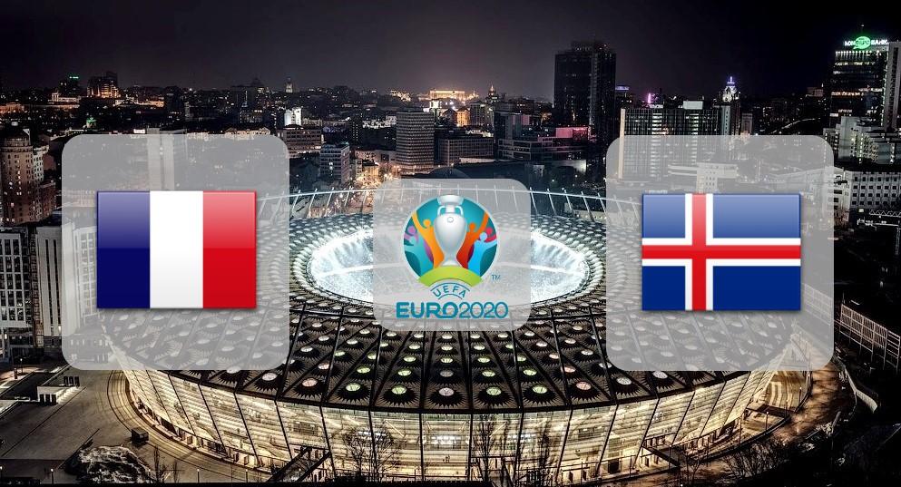 Франция – Исландия. Прогноз на отборочный матч Чемпионата Европы 25.03.2019