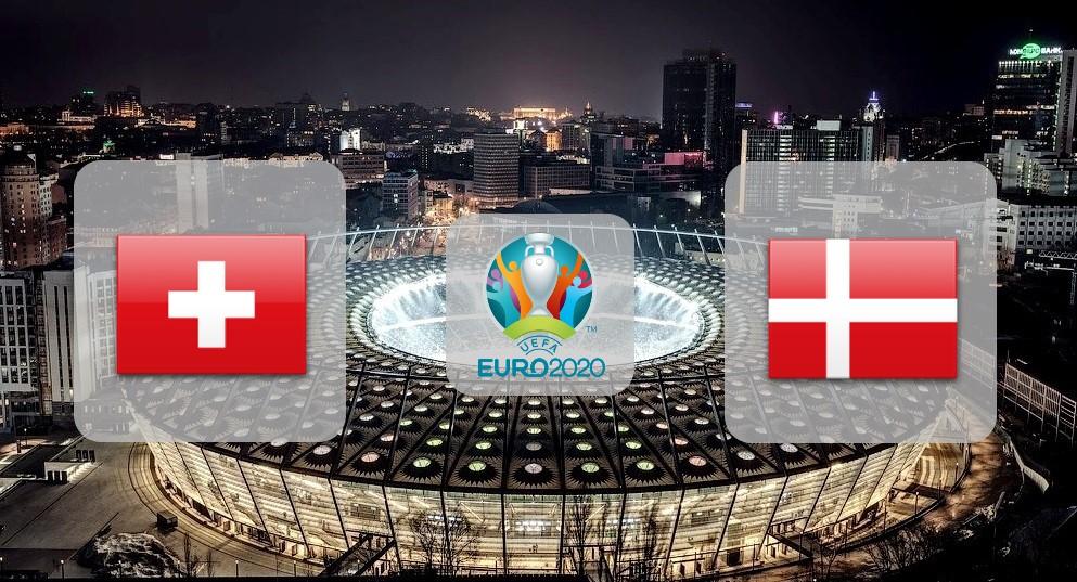 Швейцария – Дания. Прогноз на отборочный матч Чемпионата Европы 26.03.2019