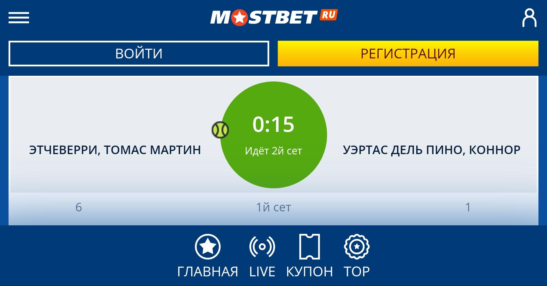 Mobile-версия Мостбет