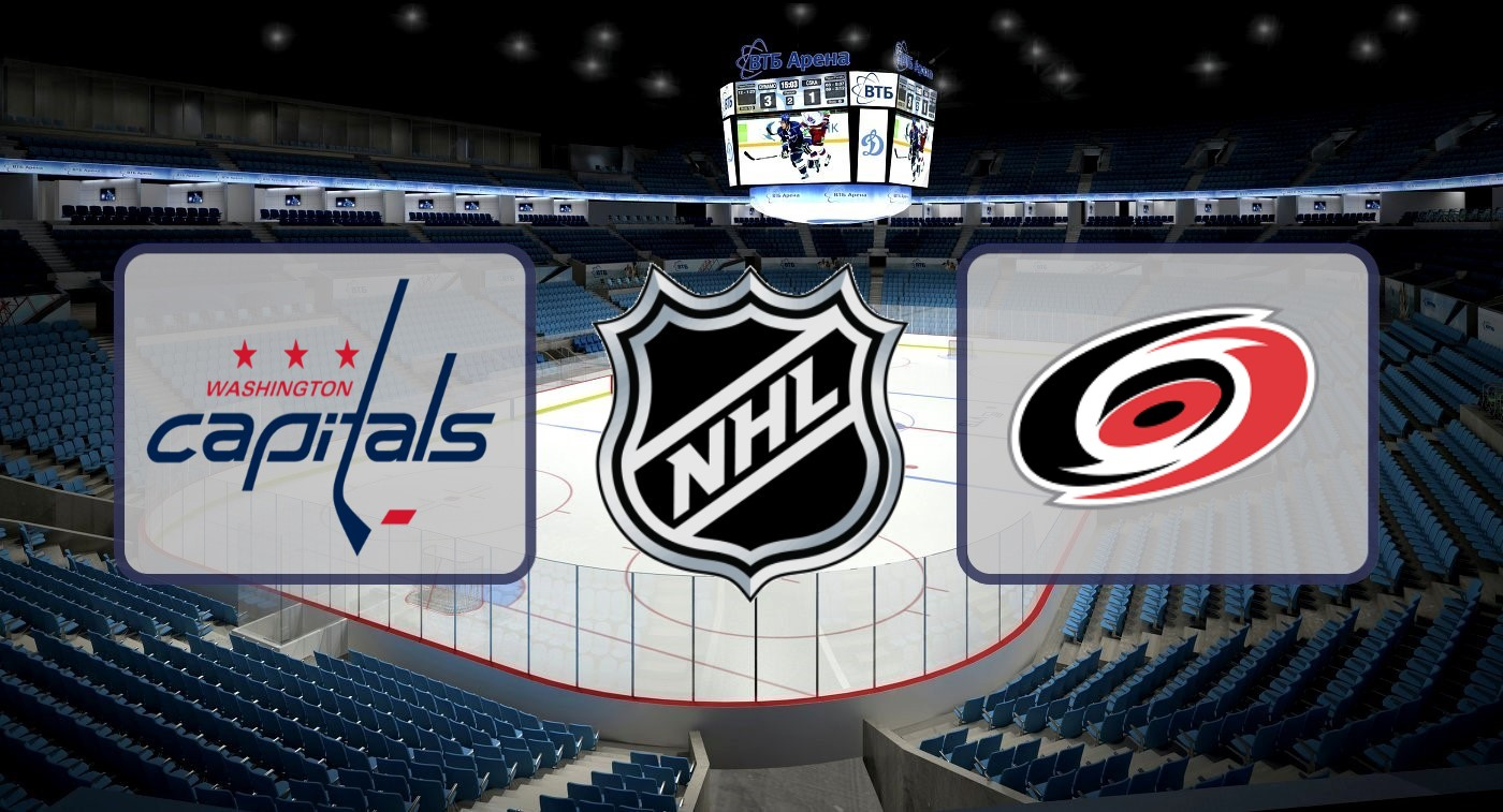 """Вашингтон"" – ""Каролина"". Прогноз на матч НХЛ 27.03.2019"