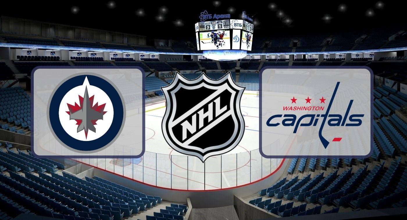 """Вашингтон"" – ""Виннипег"". Прогноз на матч НХЛ 11.03.2019"