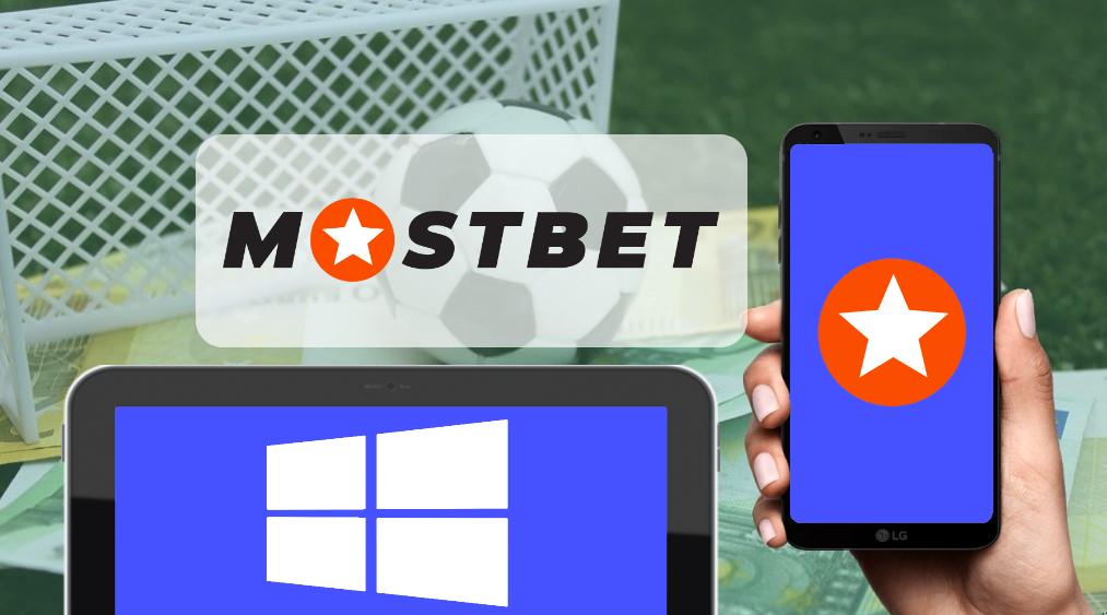 Скачать приложение Мостбет на компьютер