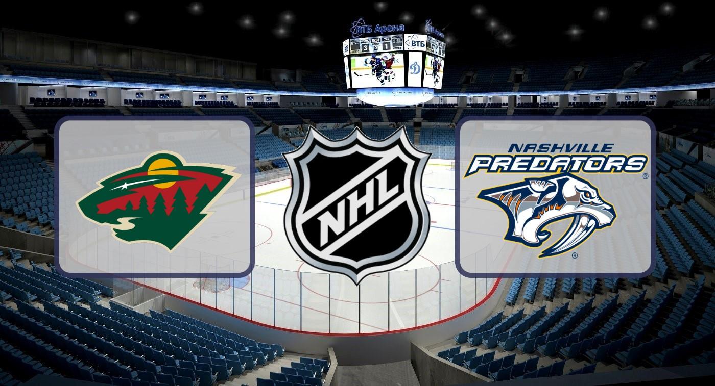 """Миннесота"" – ""Нэшвилл"". Прогноз на матч НХЛ 04.03.2019"