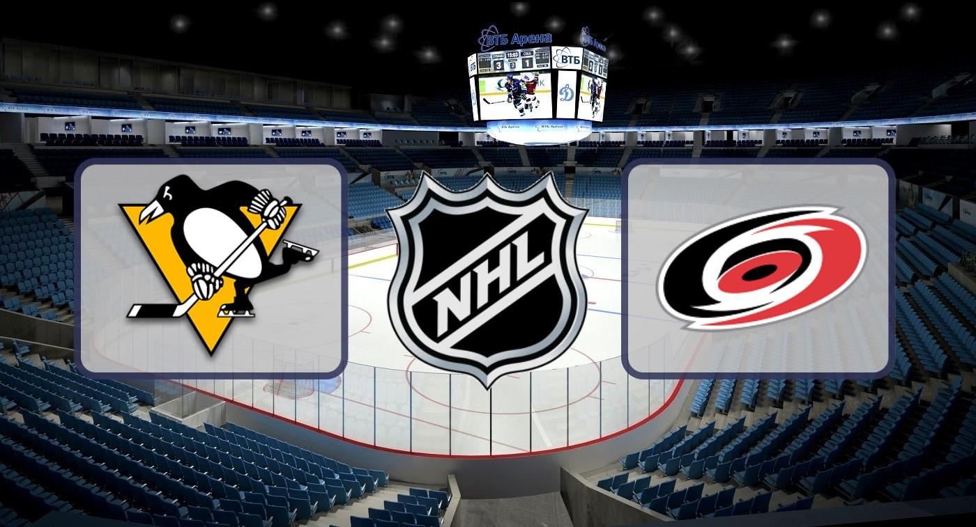 """Питтсбург"" – ""Каролина"". Прогноз на матч НХЛ 01.04.2019"