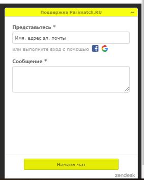 Онлайн-чат техподдержки Parimatch