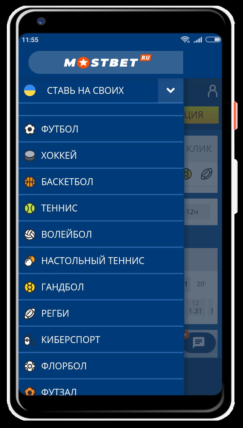 Линия на android