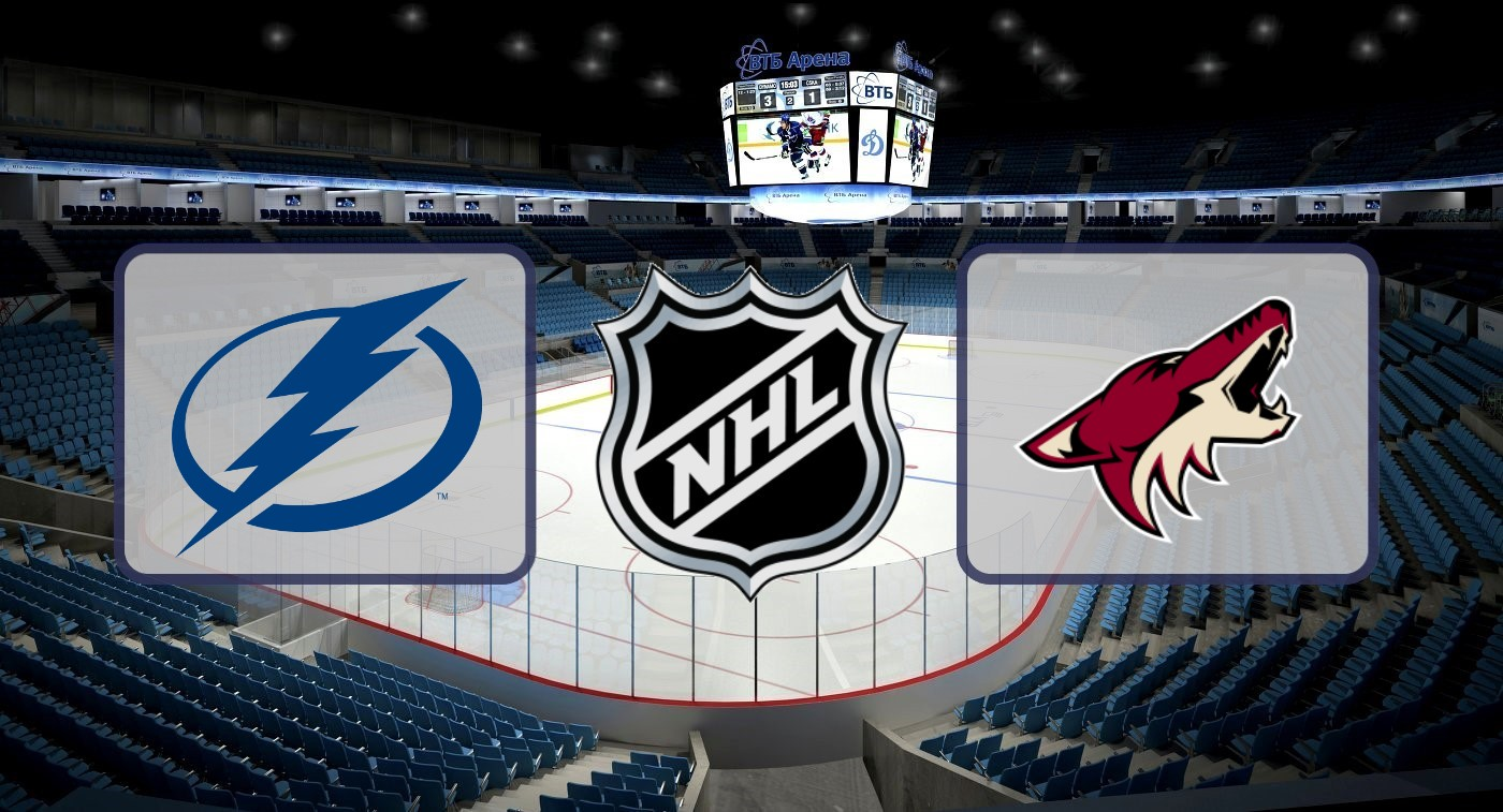 """Тампа-Бэй"" – ""Аризона"". Прогноз на матч НХЛ 19.03.2019"