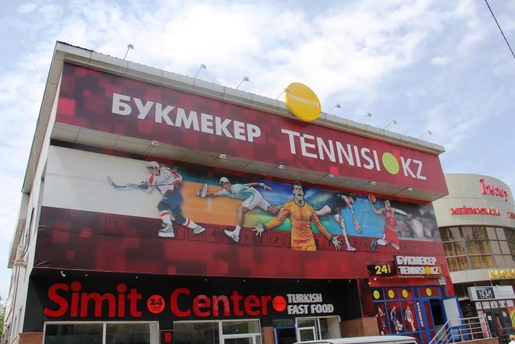 ППС Тенниси кз