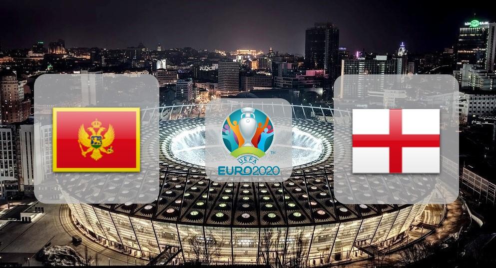 Черногория – Англия. Прогноз на отборочный матч Чемпионата Европы 25.03.2019