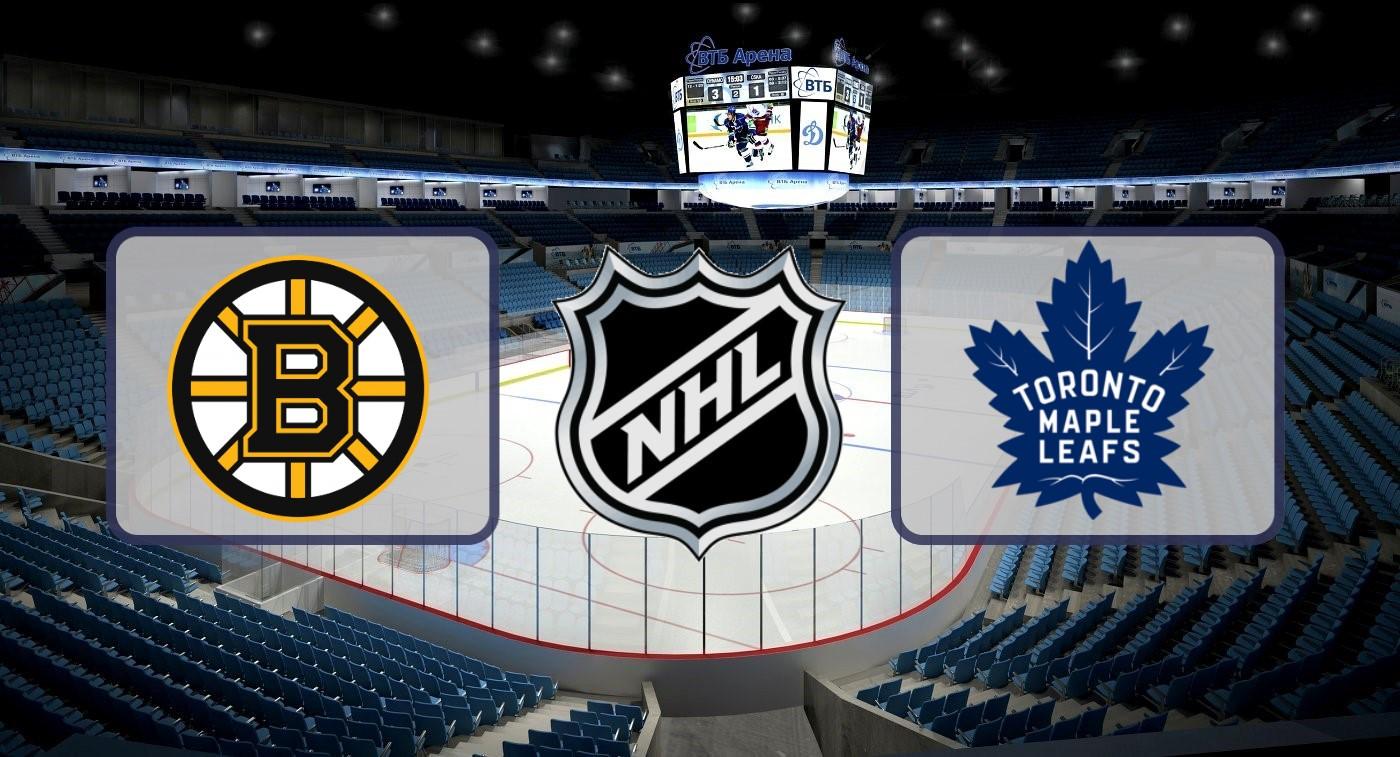 """Бостон"" – ""Торонто"". Прогноз на матч плей-офф НХЛ 12.04.2019"