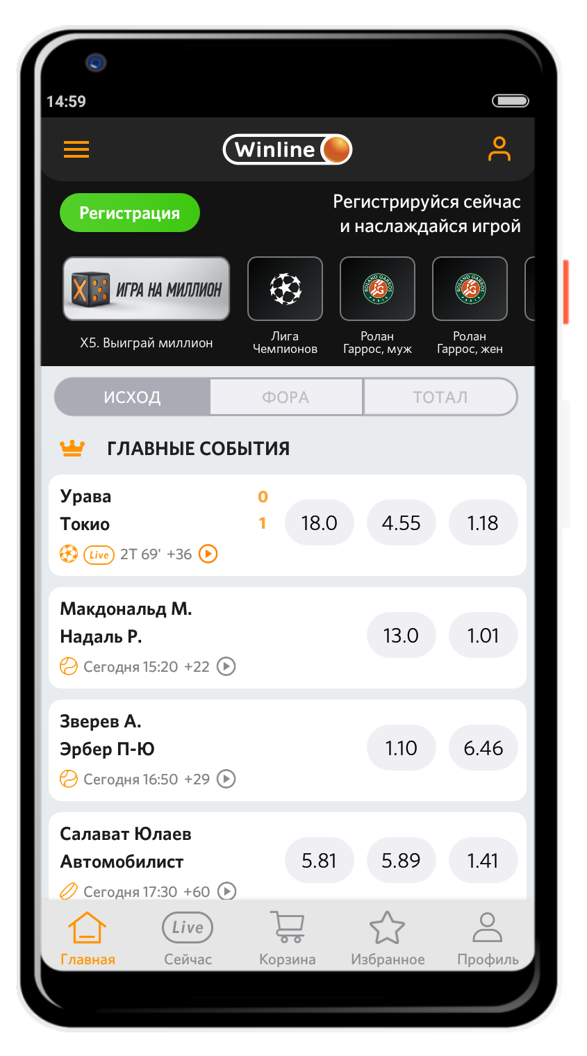 андроид приложение Винлайн
