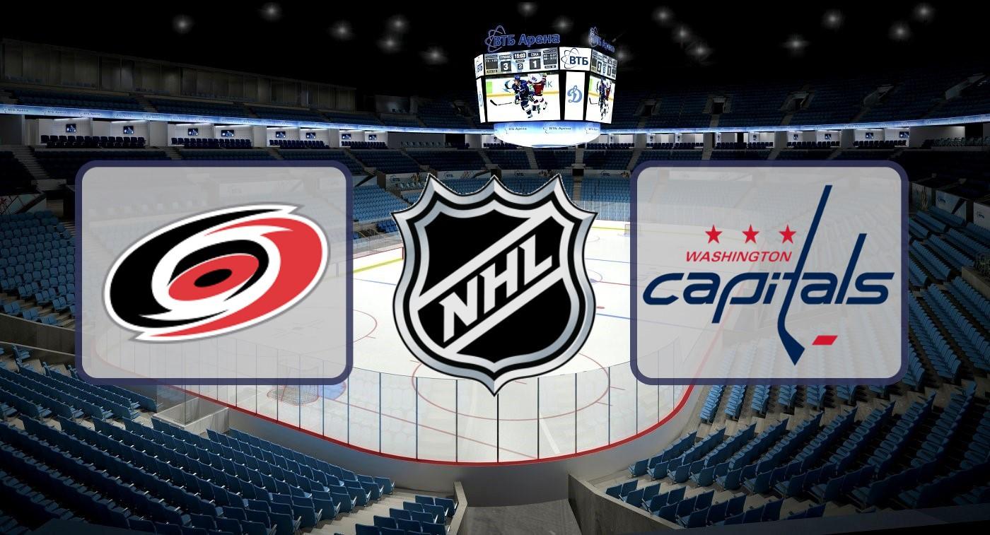 """Каролина"" – ""Вашингтон"". Прогноз на плей-офф НХЛ 19.04.2019"