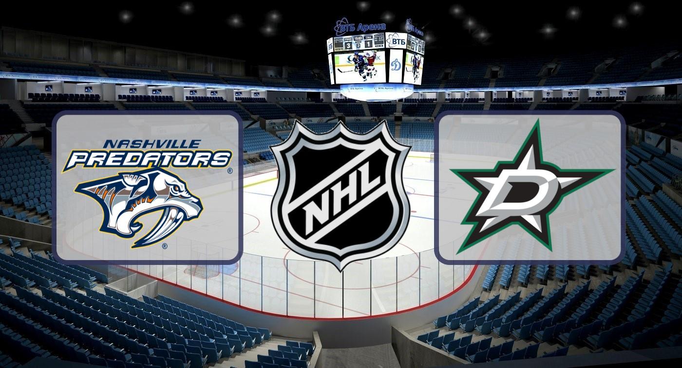 """Нэшвилл"" – ""Даллас"". Прогноз на матч плей-офф НХЛ 21.04.2019"