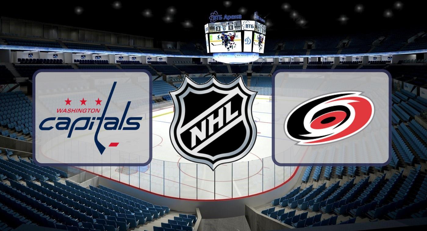 """Вашингтон"" – ""Каролина"". Прогноз на матч плей-офф НХЛ 12.04.2019"
