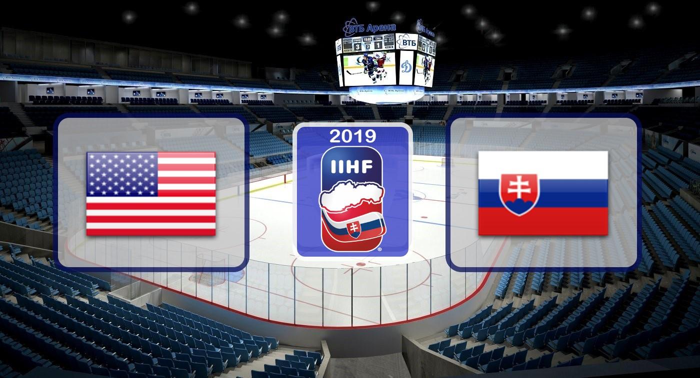 США – Словакия. Прогноз на матч Чемпионата Мира по хоккею 10.05.2019