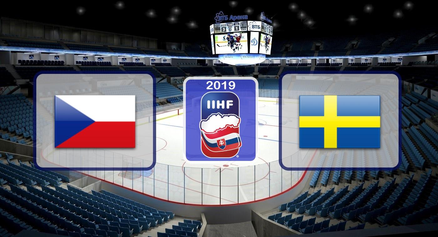 Чехия – Швеция. Прогноз на матч Чемпионата Мира по хоккею 10.05.2019
