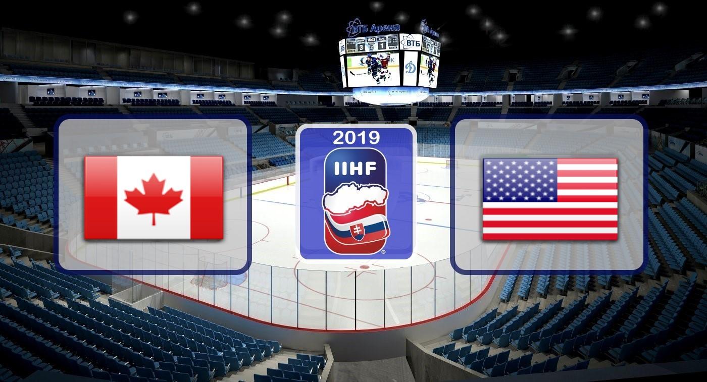 Канада – США. Прогноз на матч Чемпионата Мира по хоккею 21.05.2019