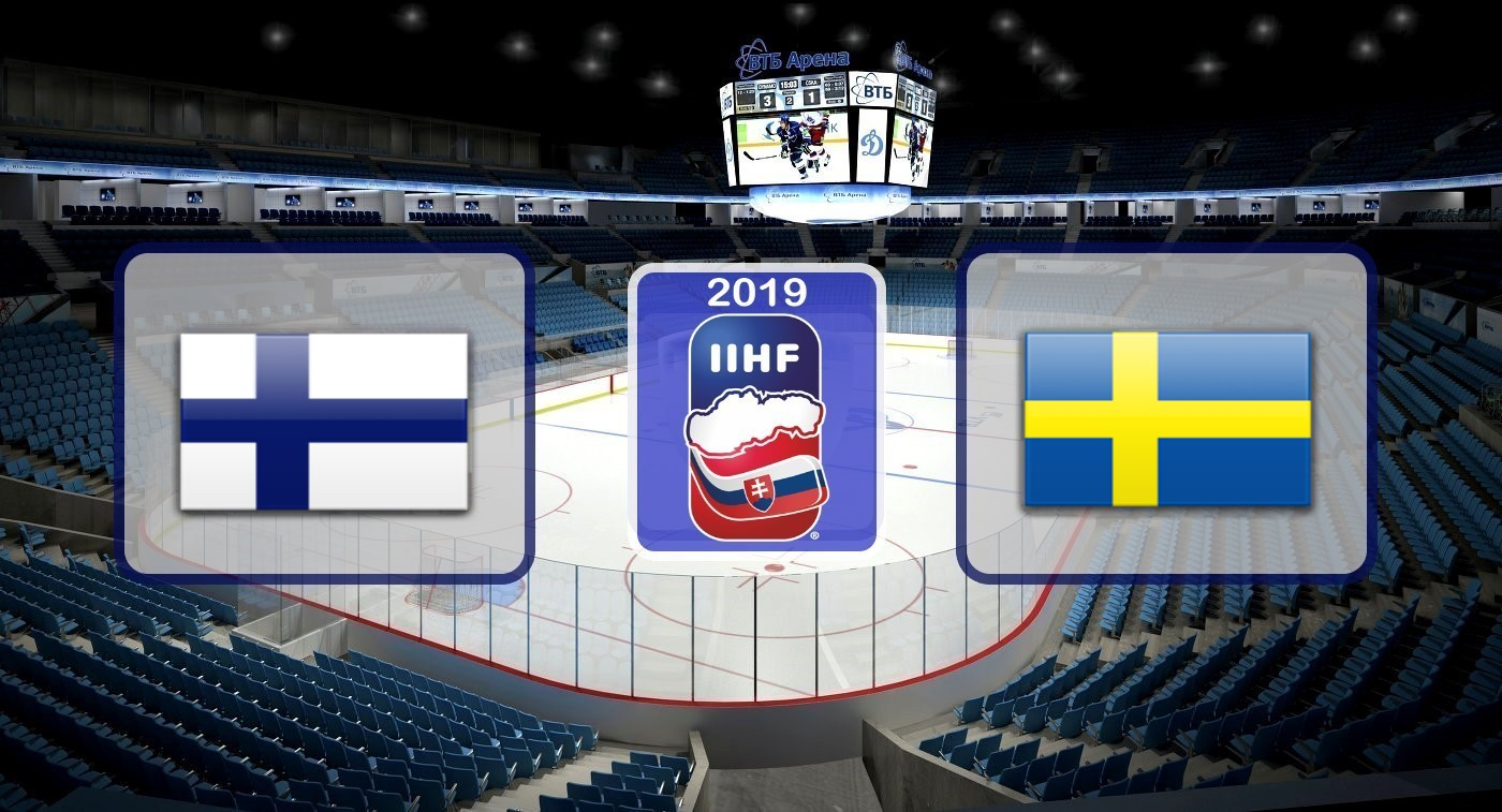 Финляндия – Швеция. Прогноз на четвертьфинал Чемпионата Мира по хоккею 23.05.2019