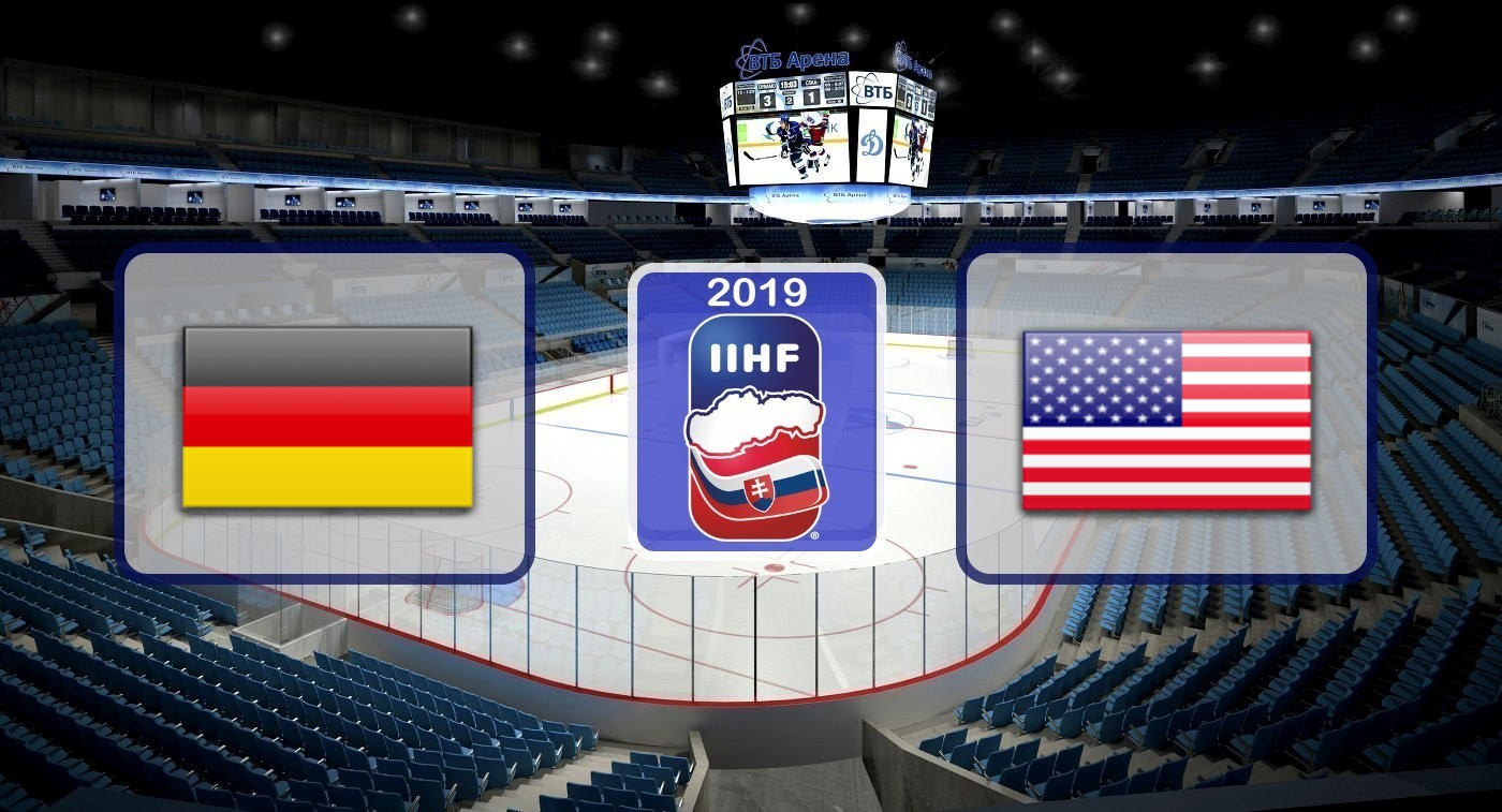 Германия – США. Прогноз на матч Чемпионата Мира по хоккею 19.05.2019