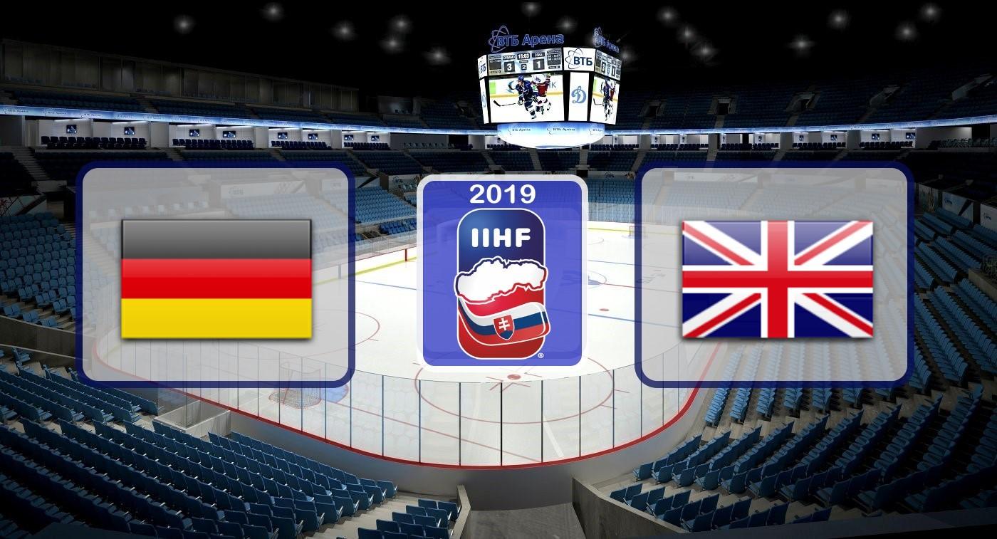 Германия – Великобритания. Прогноз на матч Чемпионата Мира по хоккею 11.05.2019