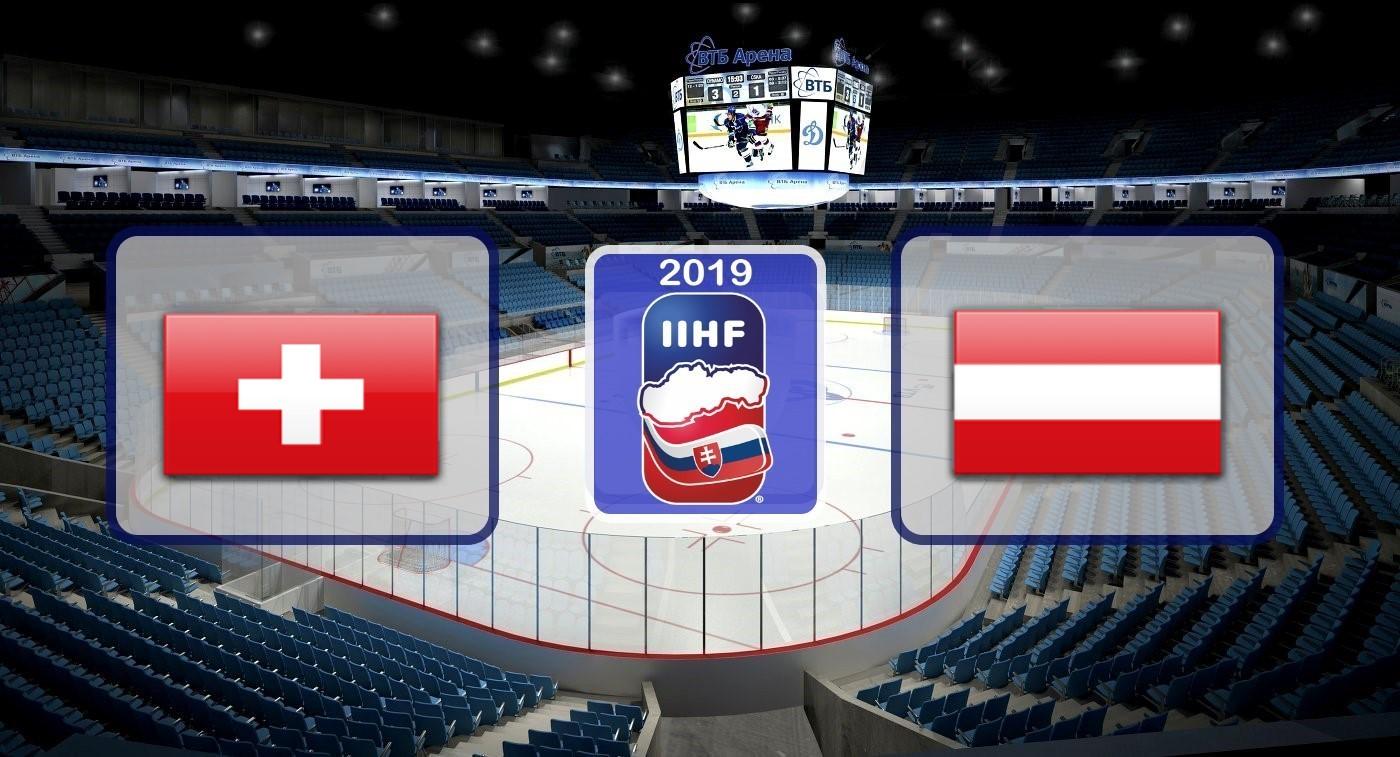 Швейцария – Австрия. Прогноз на матч Чемпионата Мира по хоккею 14.05.2019