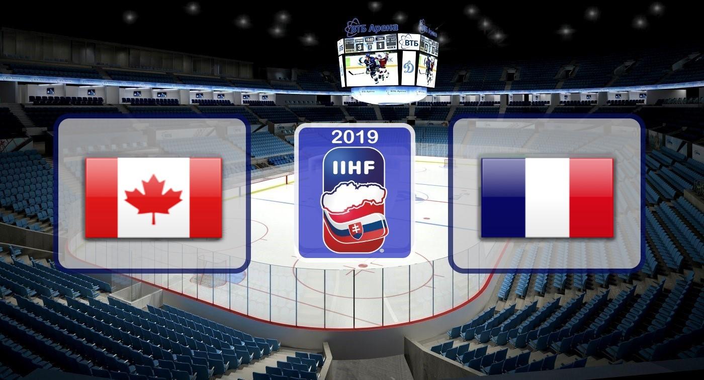 Канада – Франция. Прогноз на матч Чемпионата Мира по хоккею 16.05.2019