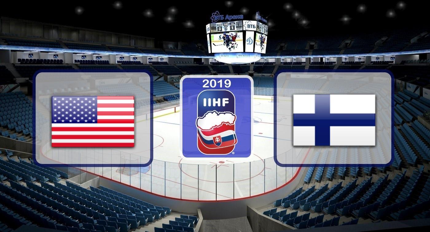 США – Финляндия. Прогноз на матч Чемпионата Мира по хоккею 13.05.2019