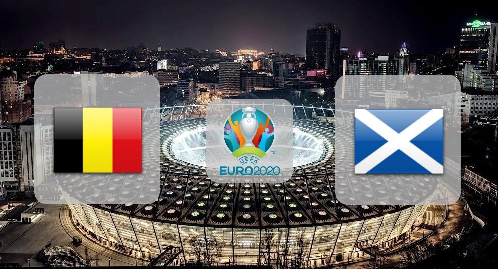 Бельгия – Шотландия. Прогноз на отборочный матч Чемпионата Европы 11.06.2019