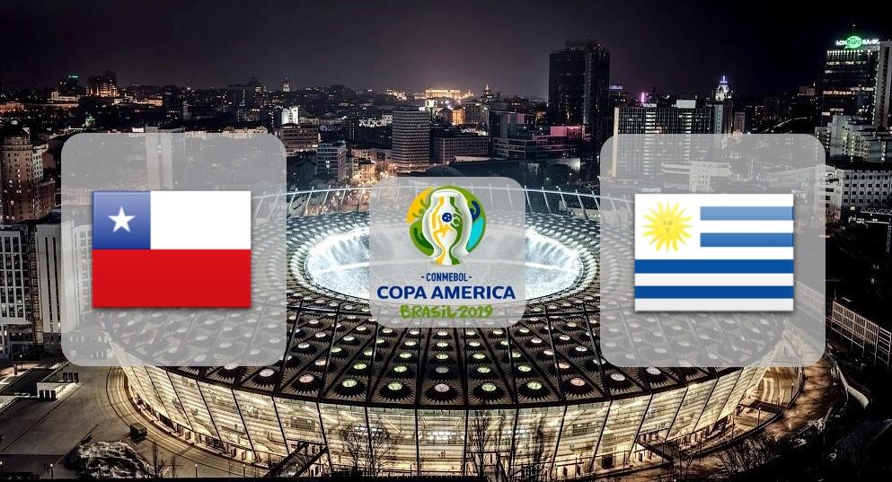 Чили – Уругвай. Прогноз на матч Кубка Америки 25.06.2019