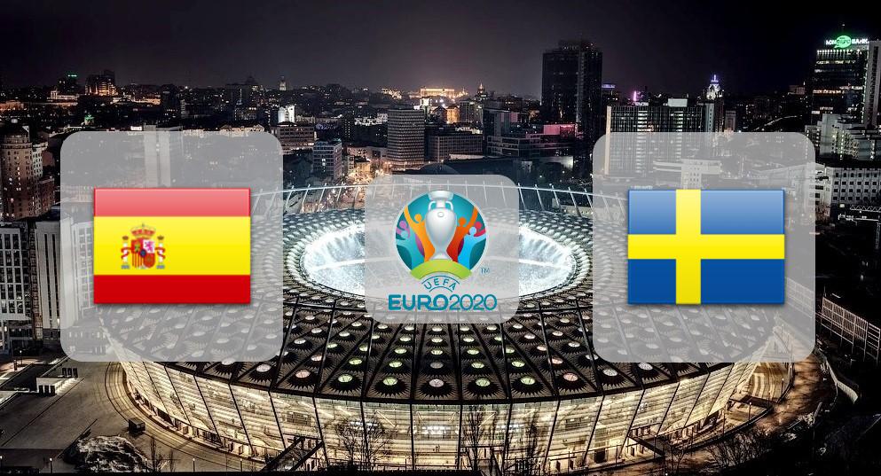 Испания – Швеция. Прогноз на отборочный матч Чемпионата Европы 10.06.2019