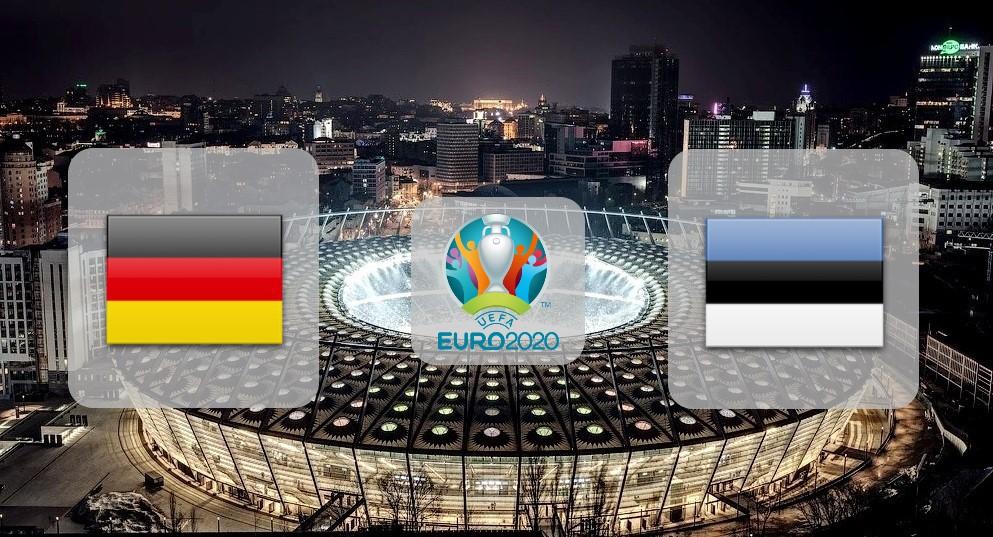 Германия – Эстония. Прогноз на отборочный матч Чемпионата Европы 11.06.2019