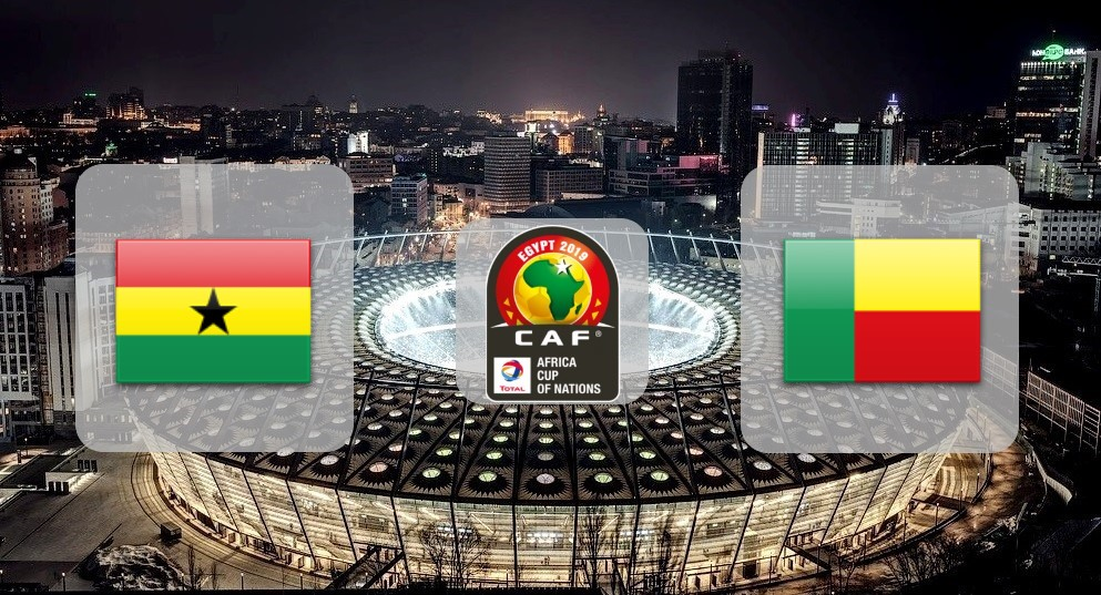Гана – Бенин. Прогноз на матч Кубка Африканских Наций 25.06.2019