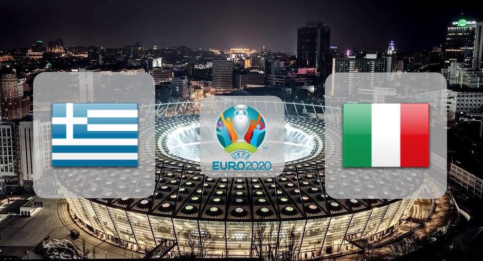 Греция – Италия. Прогноз на отборочный матч Чемпионата Европы 08.06.2019