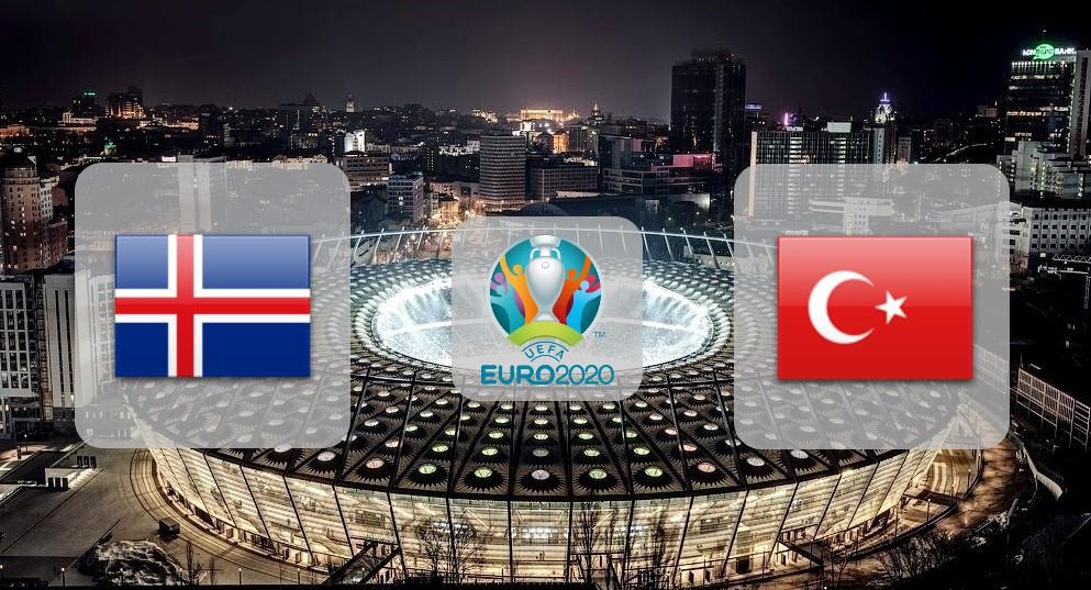 Исландия – Турция. Прогноз на отборочный матч Чемпионата Европы 11.06.2019
