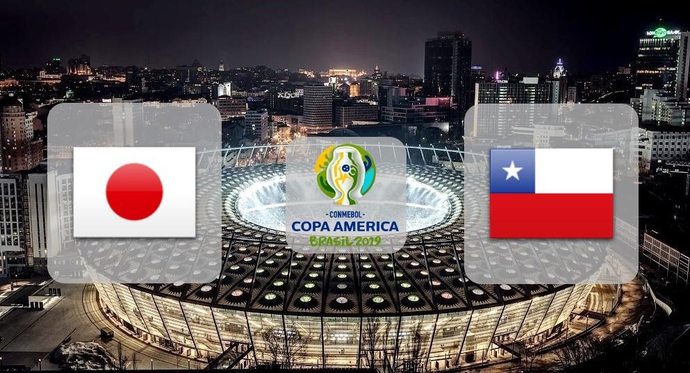 Япония – Чили. Прогноз на матч Кубка Америки 18.06.2019