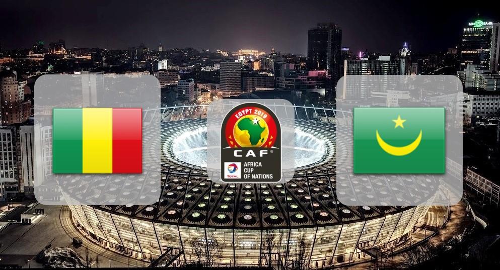Мали – Мавритания. Прогноз на матч Кубка Африканских Наций 24.06.2019